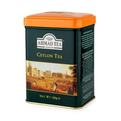cha-ceylon-tea-ahmad-lata