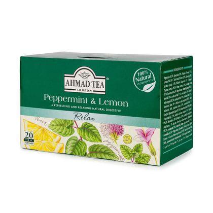 peppermint-e-lemon.jpg